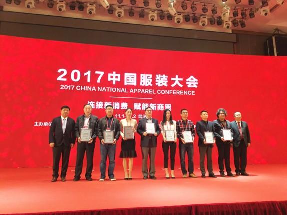 """标准公司智能高速微油平缝机获""""中国服装关联产业年度优秀创新项目"""""""